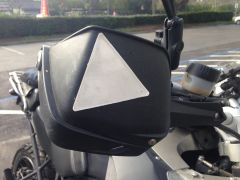 Mayer Hand Guard Extensions R1200GSA