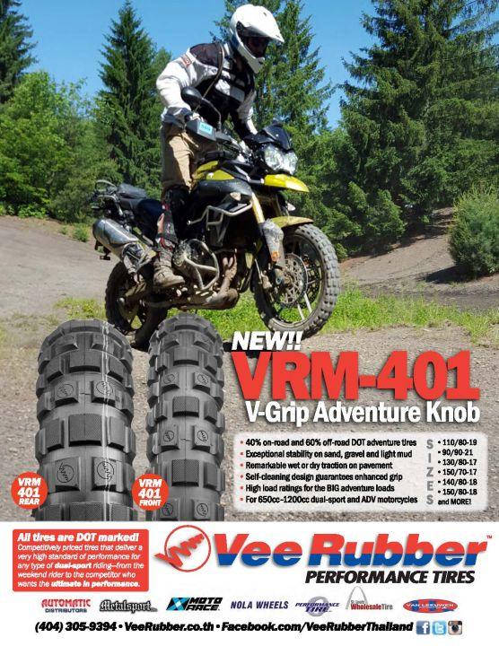 Ad   Vee Rubber (PHS) 5r